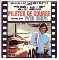 PILOTES DE COURSE.jpg